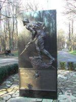 Mémorial de la 4e Brigade des Marines des Etats-Unis