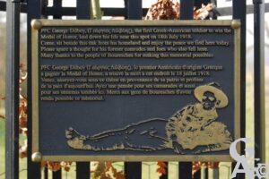 Chêne Commémoratif  Georges DILBOY