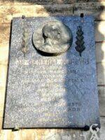 Plaque Commémorative du Général MANGIN