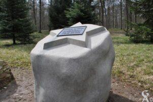 Boule Commémorative US