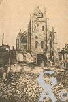 La Basilique en ruines - La façade