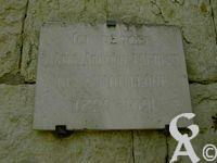 La commémoration et le souvenir - Ici repose l'Abbé Adolphe Laurent né à Montloué 1829 - 1891.