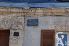 Emile Dewoitine -  Maison natale d'Émile Dewoitine (1892-1979). Industriel et constructeur aéronautique français. Né le 26 septembre 1892 à Crépy-en-Laonnois, il fait ses études secondaires à Reims avant d'entrer à l'École Bréguet à Paris. Industriel français, constructeur aéronautique qui à partir de 1920 a développé un grand nombre d'avions aussi bien civils que militaires. il fut surnommé