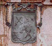 Le monument de 1557 - Le blason des canonniers